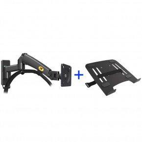 kit suporte de parede articulado f300 nb elg bandeja apoio notebook nbh 1 1